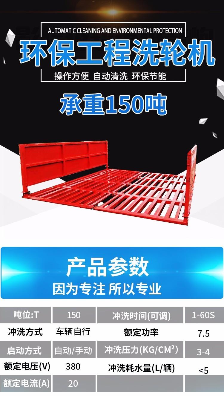 工程機械設備公司網站模板,工程機械設備公司網頁模板,響應式模板,網站制作,網站建站