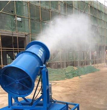 雾炮,雾炮机,工地雾炮机,全自动雾炮机,威海安信电子科技有限公司